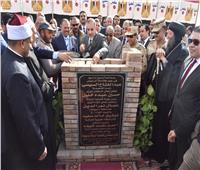 محافظ أسيوط يضع حجر أساس نادي مستشاري «قضايا الدولة»