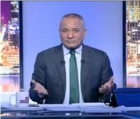 شاهد| أحمد موسى يوجه رسالة لأهالي نزلة السمان