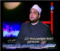 فيديو| الشيخ ترك: «الإسلام أباح نقل الأعضاء وزرعها بشرط»
