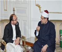 وزير الأوقاف يستقبل نظيره الأفغاني لبحث سبل التعاون