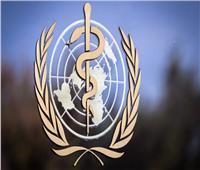 الصحة العالمية تعد إستراتيجية لمكافحة سوء التغذية بإقليم شرق المتوسط