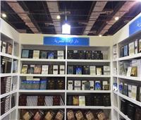 دار الإفتاء تشارك بجناح خاص في معرض القاهرة الدولي للكتاب الـ50