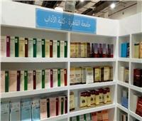 آداب القاهرة تشارك في معرض الكتاب بأكثر من 1500 عنوان
