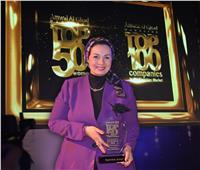 جرمين عامر ضمن قائمة الـ50 سيدة الأكثر تأثيرا