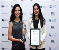 فاروس تفوز بجائزة إنترناشونال فاينانس كأفضل شركة أبحاث لعام 2018