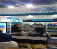 البيئة تُشارك بجناح خاص في معرض «القاهرة الدولي للكتاب»