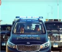 فيديو| «تحية من الجيش» للشرطة بمناسبة عيدها الـ 67