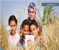 إنجازات 2018| تطوير برنامج«تكافل وكرامة» وإنشاء 7مشروعات قومية.. أبرز حصاد «التضامن»