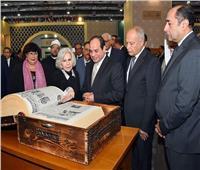وزيرة الثقافة: افتتاح الرئيس لمعرض الكتاب يعكس اهتمام الدولة بصناعة النشر