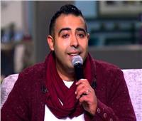 حوار| محمد عدوية: «مبسوط» من نجاح ألبومى الأخير.. ولا أفكر في التمثيل