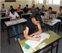 طلاب «أولى ثانوي» يؤدون امتحان التاريخ بنظام «الكتاب المفتوح»