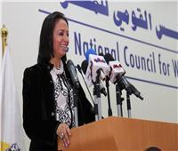 مايا مرسي: مشروع قانون «القومي للمرأة» للأحوال الشخصية يحمي الأسرة