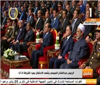 الرئيس السيسي يشهد فيلما تسجيليا عن أحداث معركة الإسماعيلية
