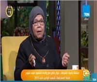 شاهد| والدة الشهيد ضابط المفرقعات ضياء فتوح توجه رسالة للمصريين