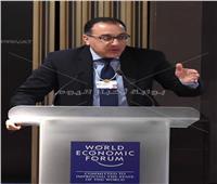 صور..رئيس الوزراء يشارك في ندوة حول إفريقيا بمنتدى دافوس الاقتصادي