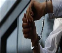 السجن خمسة أعوام لموظف الأوقاف المرتشي بالشرقية