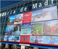 مدريد مركزًا عالميًا للسياحة حتى ٢٧ يناير