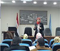دورة تدريبية للعاملين بإدارات خدمات المواطنين في الإسكندرية