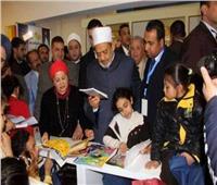 41 بحثًا علميًا بجناح «الشؤون الإسلامية» في معرض الكتاب