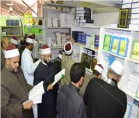 خصومات كبيرة على إصدارات «الشئون الإسلامية» في معرض الكتاب