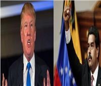 ترامب: الشعب الفنزويلي عانى كثيرًا من نظام مادورو «غير الشرعي»