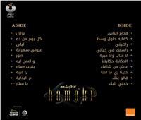 «اتنين في واحد».. «حماقي» يعرض ألبومه بصورة تحدث لأول مرة بمصر