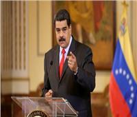 الرئيس الفنزويلي يعلن قطع العلاقات الدبلوماسية مع أمريكا