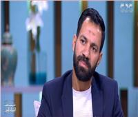 فيديو| حسني عبد ربه يكشف دور عماد متعب في اعتزاله