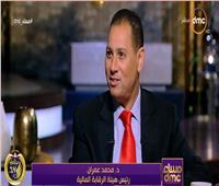 فيديو| عمران: الرئيس السيسي يركز على الفئات الأكثر احتياجا