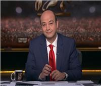 عمرو أديب يوجه رسالة عاجلة إلى لاعبي الزمالك قبل مواجهة بيراميدز