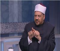 بالفيديو| مستشار المفتي: لا يجوز تنفيذ وصية المتوفى.. في هذه الحالة