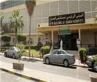 وفاة مصريين أثنين وإصابة 7 وافدين آخرين بالكويت