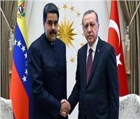 أردوغان يعلن مساندته للرئيس الفنزويلي نيكولاس مادورو