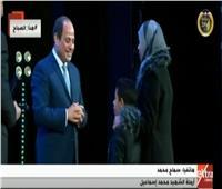 فيديو| أرملة الشهيد محمد إسماعيل: «تكريم الرئيس السيسي لنا رفع من معنوياتنا»