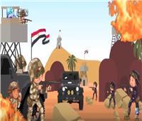 دار الإفتاء تهنئ الشرطة المصرية بعيدها 67 بفيديو رسوم متحركة