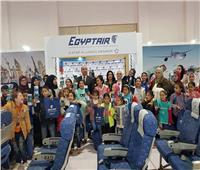 «مصر للطيران» تسير 28 رحلةً يوميا في معرض القاهرة الدولي للكتاب