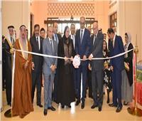 جهاز تنمية المشروعات يشارك في معرض الخريف بمملكة البحرين
