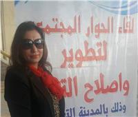 مؤسس «أمهات مصر» تدعو الطلاب وأولياء الأمور لزيارة معرض الكتاب