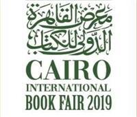 بخصم 30%.. «الأعلى للثقافة» يشارك بـ550 كتابا في معرض الكتاب