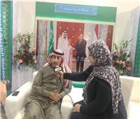 فيديو| الملحق الثقافي السعودي يعلن مفاجأت المملكة بمعرض الكتاب