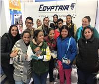 «مصر للطيران» ترسم البهجة على وجوه «أصحاب الهمم» بتجربة سفر