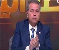 فيديو| توفيق عكاشة يزف بشرى للمصريين