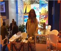 بالفيديو .. منتجات خان الخليلي في معرض السياحة بمدريد