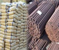 أسعار «مواد البناء المحلية» بالأسواق الجمعة 25 يناير