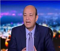 عمرو أديب: الشرطة المصرية وقفت على قدميها من جديد