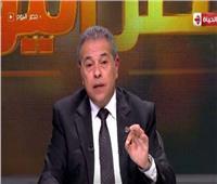 توفيق عكاشة: عيد الشرطة المصرية هو الأعظم في العالم