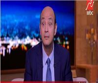 بالفيديو| عمرو أديب: اقبض ضعف مرتبك من الـ«ATM» في قنا