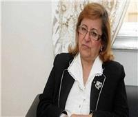 فيديو| برلمانية: إشادة «لاجارد»بوضع الاقتصاد المصري غير مسبوقة