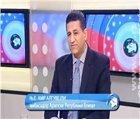 سفير مصر في صربيا يكشف مصير الرحلات بين القاهرة وبلجراد