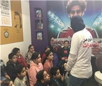 «حدوتة محمد صلاح» تزرع القيم في أطفال معرض الكتاب